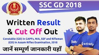 SSC GD 2018 Written Exam Result & Cut Off Out | Check Your Result Now