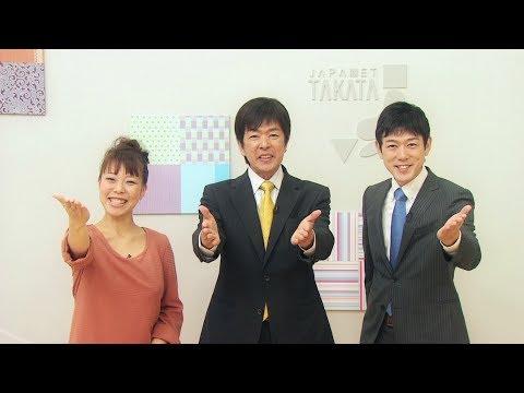 恋するフォーチュンクッキー ジャパネットたかた STAFF Ver. / AKB48[公式]