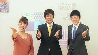 恋するフォーチュンクッキー ジャパネットたかた STAFF Ver. / AKB48[公式] thumbnail