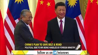 Gravitas: China 'recalibrates' the Belt & Road Project, what changed in 'recalibration'?