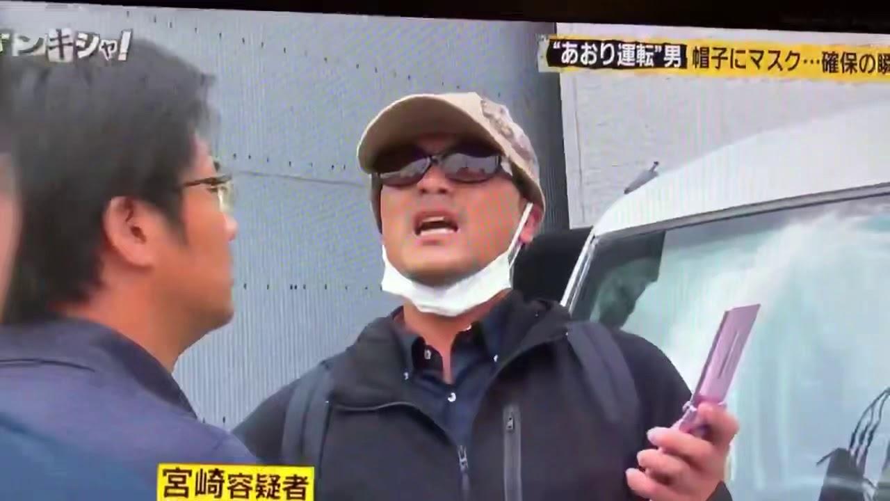 あおり 宮崎