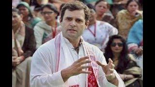 Congress President Rahul Gandhi in Amethi; mounts attack on PM Modi