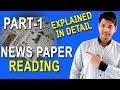 ENGLISH NEWS PAPER READING
