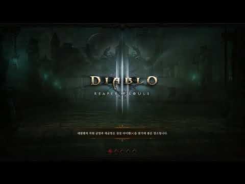 DIABLO 3 season 12 crusader party game level 59 GREATER 1-floor[Bruce Lee]