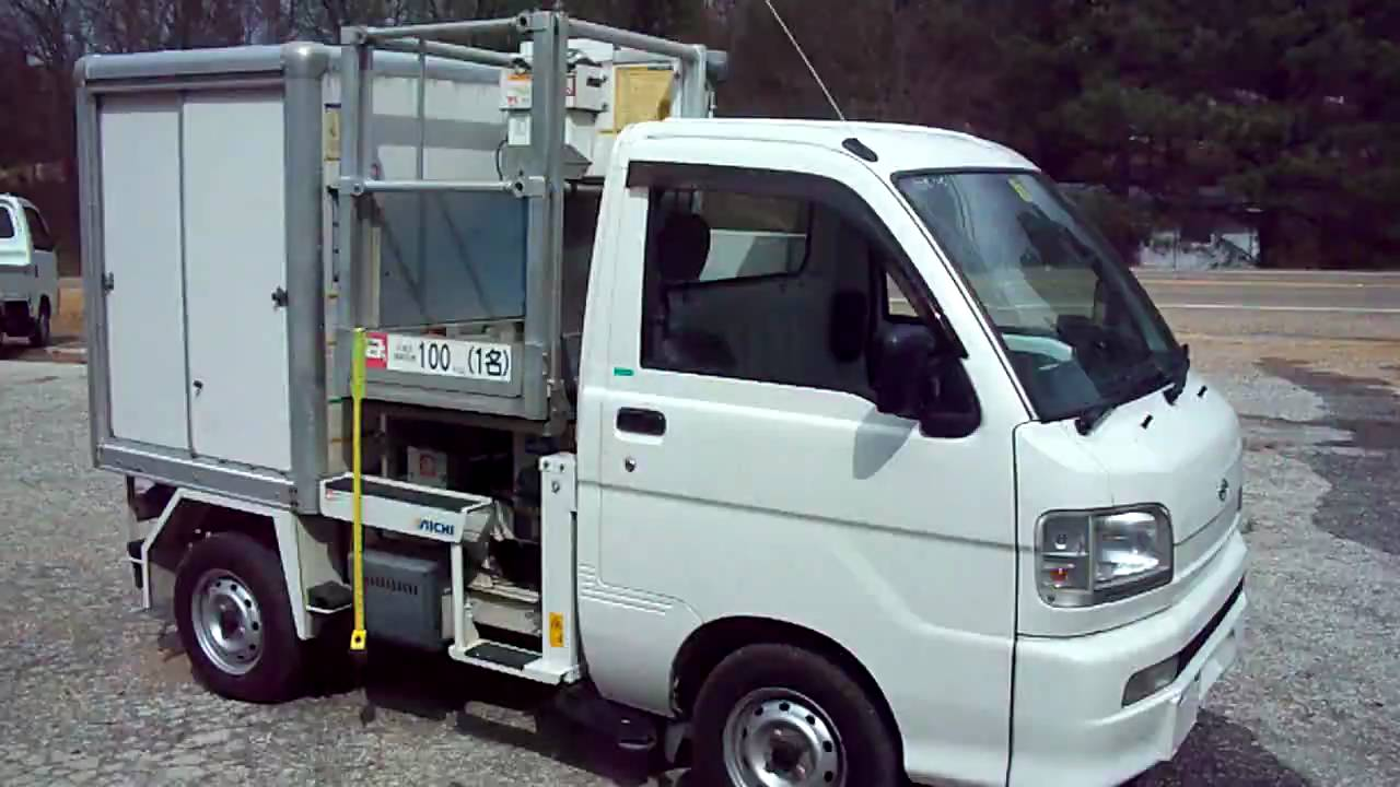 Japanese Mini Truck With Lift Box
