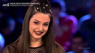 Σοφιάνα Σπίνουλα   So You Think You Can Dance   Audition 1   21-4-2017   -  Sofiana Spinoula Fp
