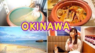 【沖縄Vlog】ホテルが温泉付きでもう帰りたくないよ。