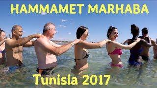 Palace Hammamet Marhaba отзыв 2017 Тунис