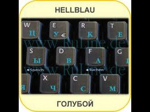 🔴 КАК установить РУССКИЙ ШРИФТ 🔴 на компьютер Translit.ru ПОЖАЛЕЙТЕ НАШИ ГЛАЗА