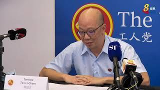【新加坡大选】工人党公布第三批准候选人 包括三名新人