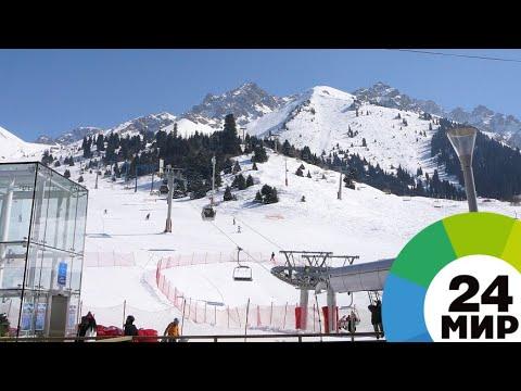Чимбулак – идеальный горнолыжный курорт рядом с городом - МИР 24