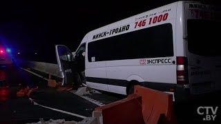 Страшное ДТП под Воложином. Погибли 2 человека, 14 пострадали