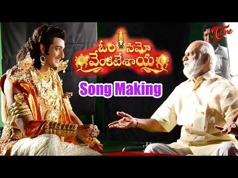 Om Namo Venkatesaya Movie Song Making || Nagarjuna, Anushka, Pragya Jaiswal