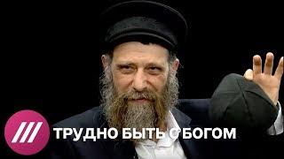 Почему евреи всегда носят маленькую шапочку?