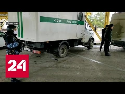 Азербайджан выдал России