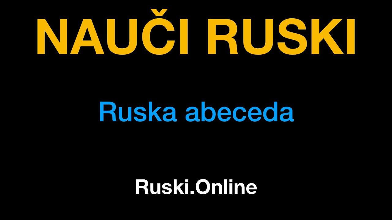 Ruski Jezik 1 Abeceda Na Ruskom Jeziku Ruskionline