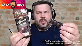 Попробовал поджечь шоколад Рошен и не поверил глазам, он горит!
