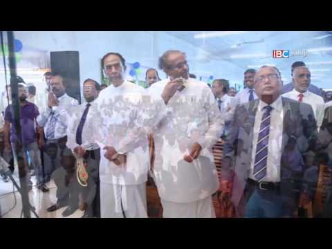 Union College, Tellippalai Building Opening   Vanakkam Thainadu   07-06-2017 part 02 - IBC Tamil