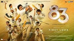 83 (Tamil) - Official First Look | Ranveer Singh | Kabir Khan | Coming soon 2020