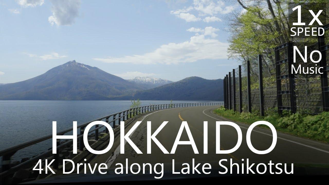 4K Hokkaido Drive along Lake Shikotsu