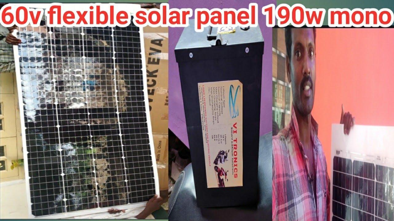 60v Solar flexible panel 190w monocrystalline/jm Tamilminnal solar energy
