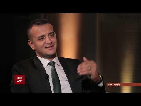 بتوقيت مصر : مناقشة حول اللائحة التنفيذية لذوى الاحتياجات الخاصة في مصر.  - 16:53-2018 / 9 / 15