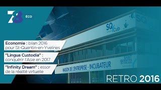 7/8 Eco : bilan économique à SQY en 2016 et perspectives pour 2017