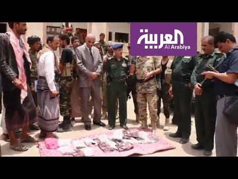 الحوثي على طريقة ناركوس  - نشر قبل 2 ساعة