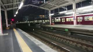 闇夜を引き裂き阪急7300系普通高槻市行き茨木市駅へ入線