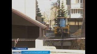Ликвидация коммунальной аварии в Ставрополе - под контролем губернатора