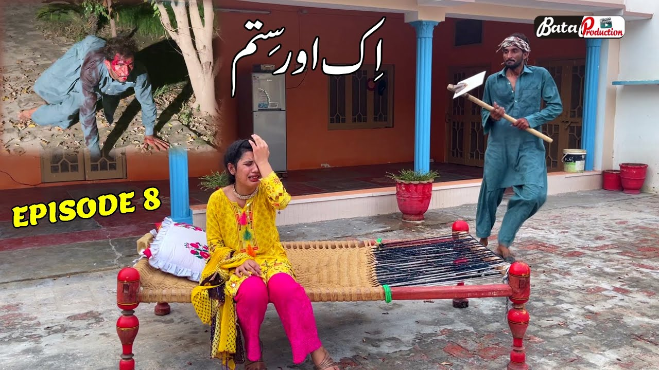 Ek Aur Sitam Episode 8 Emotional Story That Will Make You Cry   Emotional Videos 2021   Bata Tv