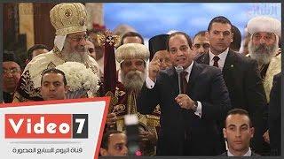 الرئيس السيسى: إنشاء أكبر كنيسة ومسجد فى العاصمة الجديدة العام المقبل