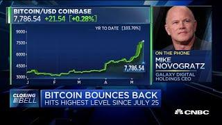 Michael Novogratz on bitcoin's latest rally