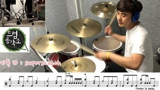 The Great Escape - Boys Like Girls Drums Cover By Superscatch