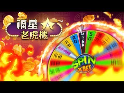 Stars Slots – Casino Games