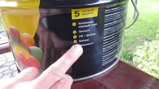 Неомид Биоколор Ультра -- краска для деревянного дома(Для увеличения эксплуатационного срока деревянного сруба материал, используемый при его изготовлении,..., 2014-07-11T15:03:03.000Z)
