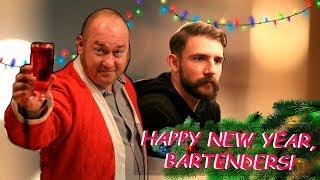 Новогодний фильм про бармена!