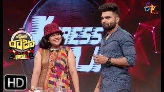 Express Raja | Funny Bite 4 | 16th April 2019 | ETV Plus
