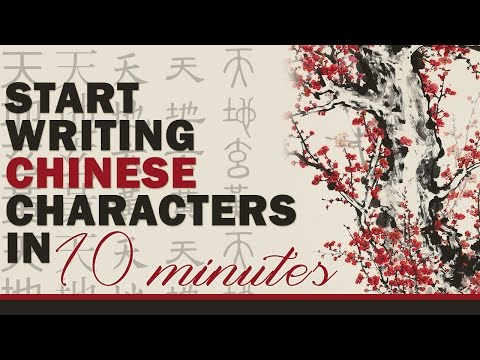 Start Writing Chinese Characters In Minutes