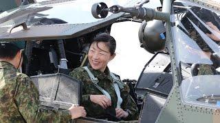 陸上自衛隊 対戦車ヘリ(AH-1S)を女性が初操縦