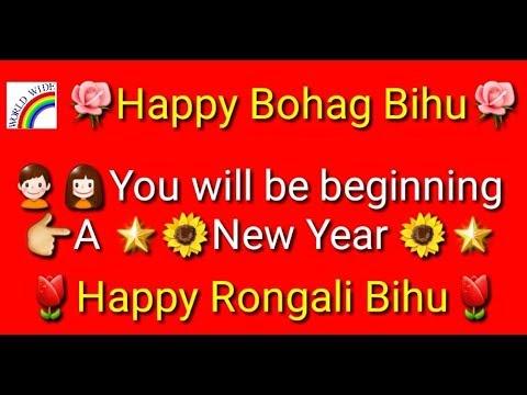 Happy bohag bihu 2018 wisheswhatsapp status videogreetingsmessage happy bohag bihu 2018 wisheswhatsapp status videogreetingsmessagedownload beautiful quotes m4hsunfo