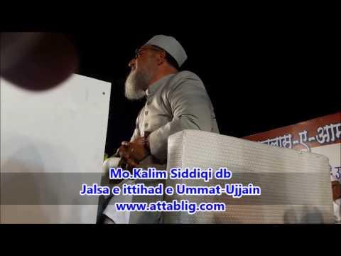 Mo. Kalim Siddiqi db -Jalsa e Ittihade ummat-Ujjain 06-03-2017