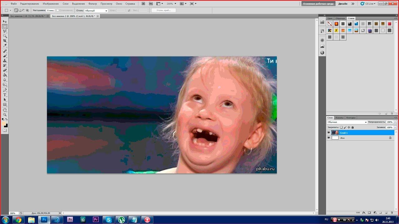 Урок Photoshop. 752 канал (Урок #25 Как записать веселое видео?) (#ЕвгенийКулик)