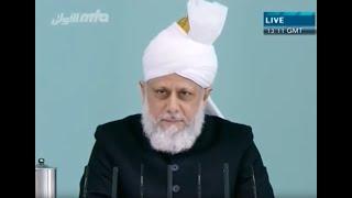 Freitagsansprache 25 November 2011 - Islam und Sklaverei - Islam Ahmadiyya