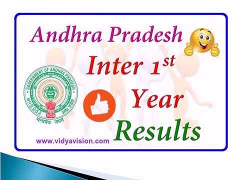 AP Inter 1st Year Results 2017-AP Inter Results 2017 COMING SOON@VidyaVision