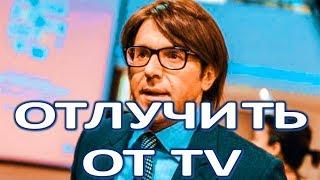 Андрею Малахову пригрозили отлучением от ТV!