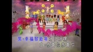 八大巨星 (2002)【百万巨星大赚钱】新年歌组曲 Melody #6 (高清中国DVD版)