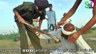 शराबी और पुलिस वाले की कॉमेडी || Rajasthani Haryanvi Comedy || भालू की कॉकटेल || Sherda Desi Dude