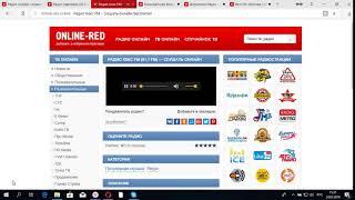 РАДИО КЕКС FM (91,1 FM) — СЛУШАТЬ ОНЛАЙН