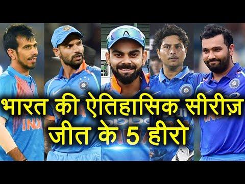 India VS South Africa 5th ODI: 5 Hero of historic series win | वनइंडिया हिंदी